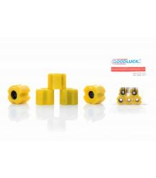 Втулки скольжения штанги косы к-кт 25.5-8mm 5шт авиакомпозит+силикон желтые