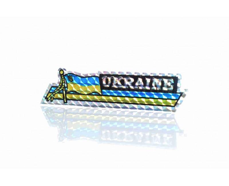 Наклейка флаг Украины Ukraine (30-125mm) Голограмма